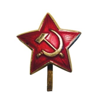 Free Rise and Fall of the Soviet Union DSST Study Guide